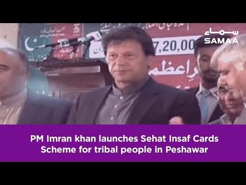 PM Imran khan launches Sehat Insaf Cards scheme for tribal people in Peshawar