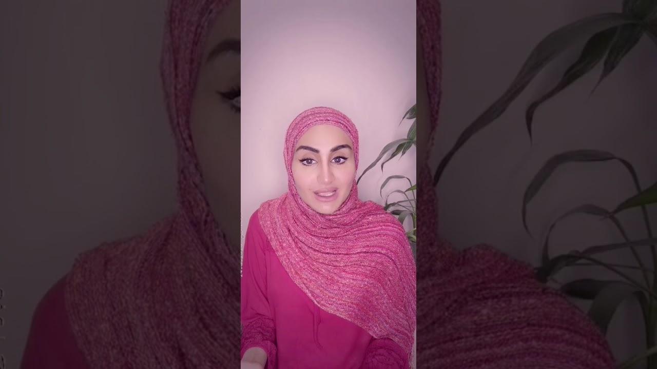المراهق البريطاني قاتل طالبة الدكتوراة السعودية
