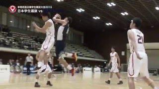 李相佰盃2015<第1戦>ハイライト 日本学生選抜vs韓国学生選抜