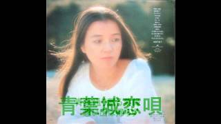 Repeat youtube video 倍賞千恵子/青葉城恋唄