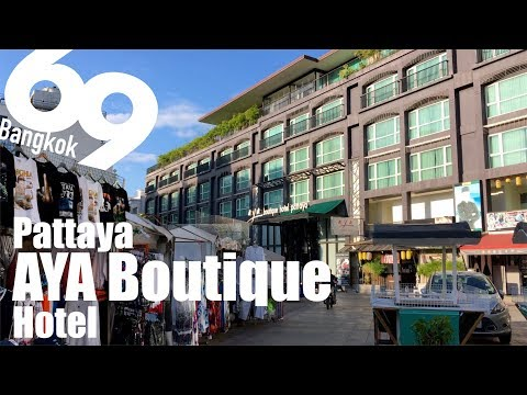 AYA Boutique Hotel / Pattaya