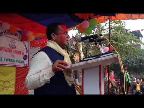 Shree Ram Guru's outstanding anniversary program conduct
