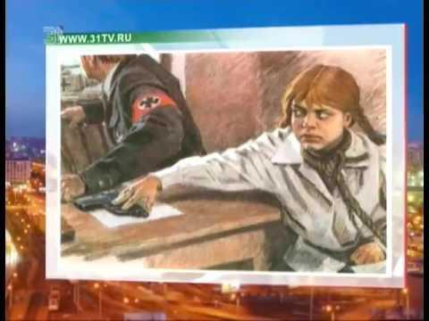 15-летняя девочка на войне. О подвиге Зины Портновой в СПЕЦПРОЕКТЕ 31 канала