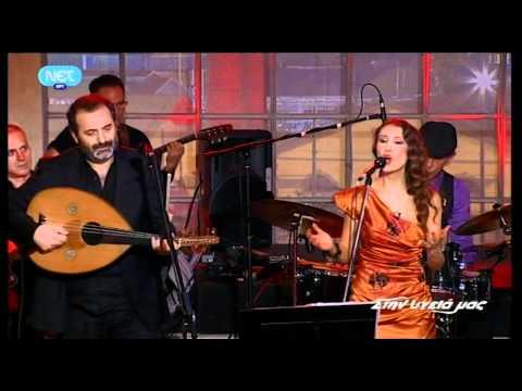 Haig Yazdjian & Φιντέ Κόκσαλ - Yareh Mardou Yara Kuta