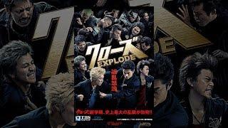 【TBS Pictures】クローズZEROIIから1ヵ月後。滝谷源治、芹沢多摩雄らが卒...