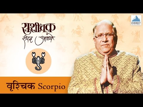 Best Vedic Astrology on Guru -Graha (Jupitor ) , Best astrologers Surat India from YouTube · Duration:  17 minutes 53 seconds