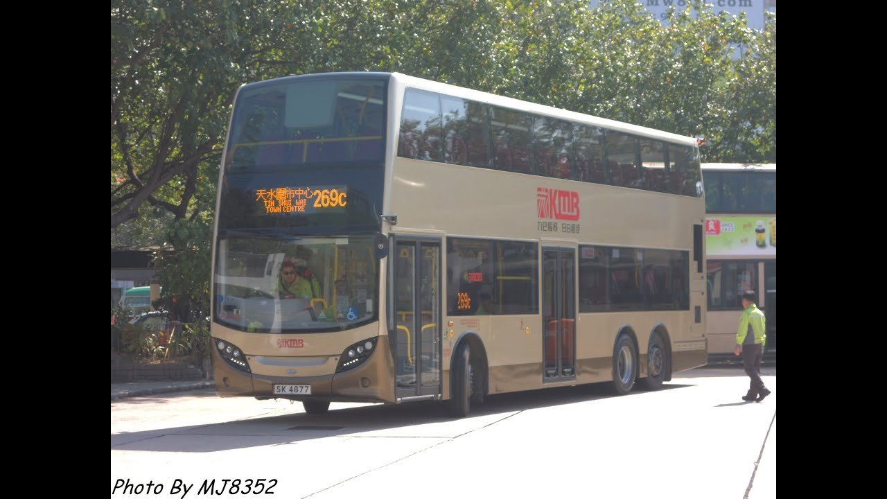 hong kong bus kmb atenu200 269c alexander dennis enviro500 mmc youtube. Black Bedroom Furniture Sets. Home Design Ideas