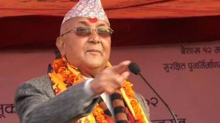 Funny Speech of PM KP Oli
