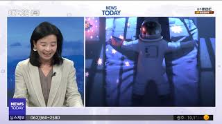 [뉴스투데이](이슈인-문화)광주미디어아트페스티벌 '치유…