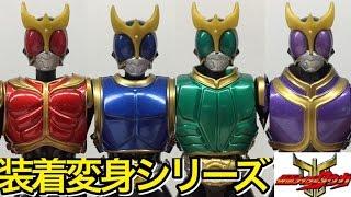masked rider kuuga henshin 仮面ライダークウガ 超合金 装着変身シリーズ5 ライジングフォームセット thumbnail