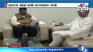 Raj Thackeray meets Maharashtra CM Fadanvis HQ