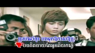 ♫ Lời Nguyền (Tiếng Khmer) - Niko ft Angella - YouTube.mp4