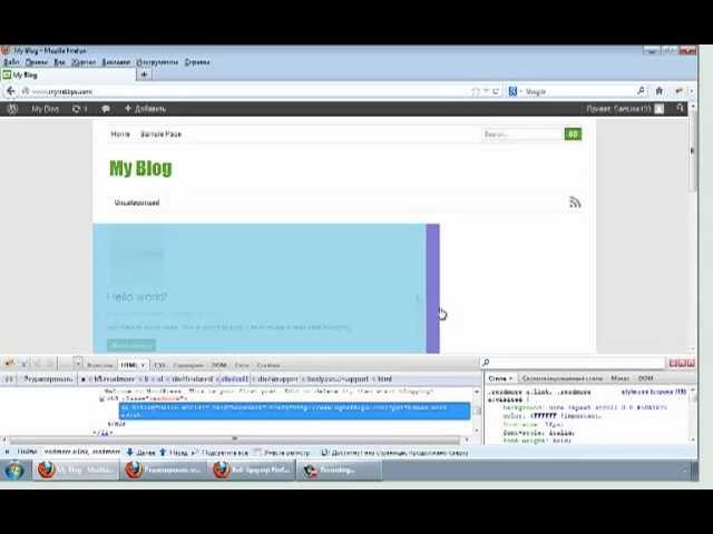 Как легко и быстро редактировать шаблоны Wordpress