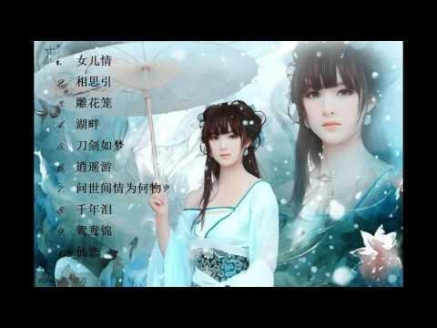 Top 10 Songs   Best Songs Of Dong Zhen & Tong Li