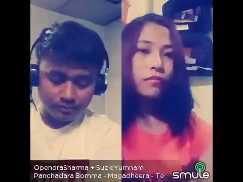 Panchadara Bomma MAGADHEERA     Manipuri Guy and Girl singing Telugu song
