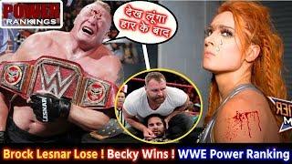 Brock Lesnar हारे और निकली हवा ! Dean Ambrose lose again Seth Win! WWE Raw 2 Dec 18 Highlights Ranks