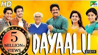 Dayaalu (HD) New Hindi Dubbed Movi /Nagarjuna Akkineni, Nagachaitanaya, Samantha Akkineni Full HD mo