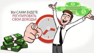 Возможность прибыли 2000 3000 рублей уже сегодня!