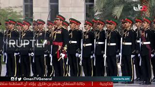 Oman: Haitham bin Tariq Al Said sworn in as new sultan