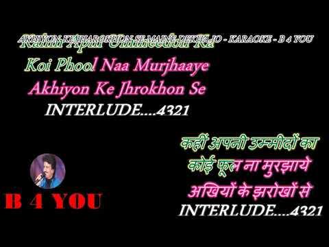 Akhiyon Ke Jharokhon Se - Karaoke With Scrolling Lyrics Eng. & हिंदी
