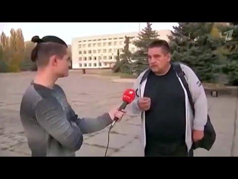 Украинский журналист выяснил, хорошо ли живется в Луганской области, подконтрольной Киеву.
