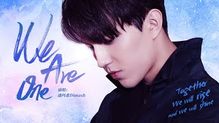 Dimash - We Are One | 2020