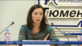 с 1 июля жители Тюменской области смогут получать электронные больничные листы