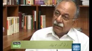 Special Report - Pak Sar Zameen - Part 1