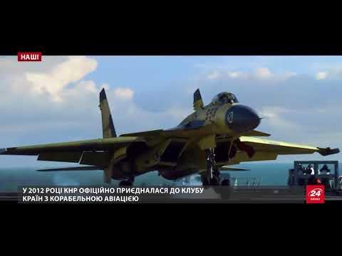 Наші. ТОП-5 українських