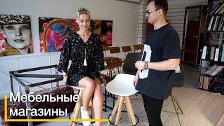 видео Мебель для спальни Китай: качественные и недорогие решения