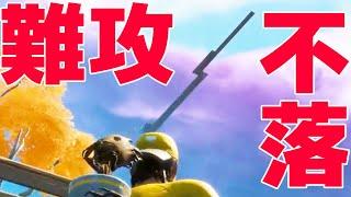 【フォートナイト】天空城vsカズさんwwww
