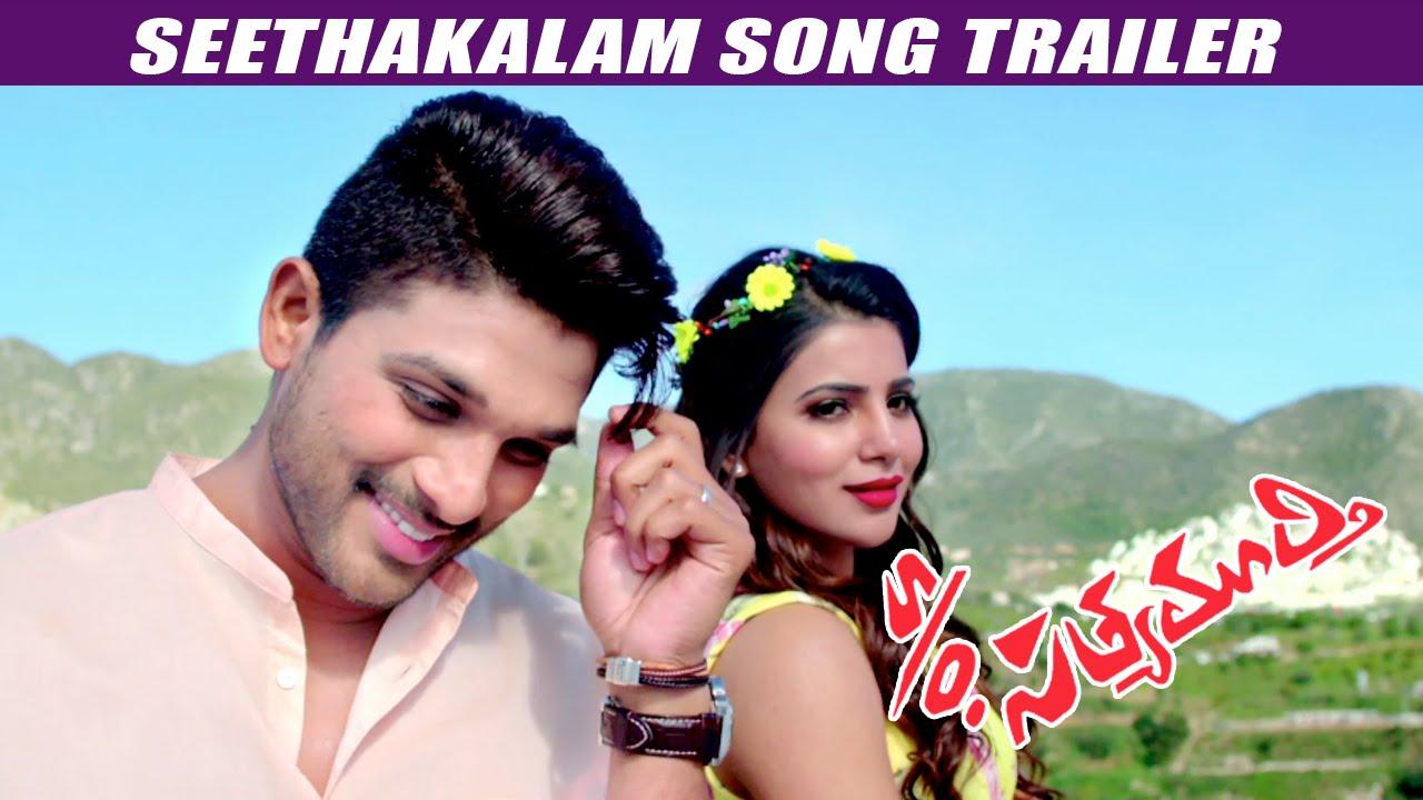 s o satyamurthy seethakalam song trailer teaser promo allu