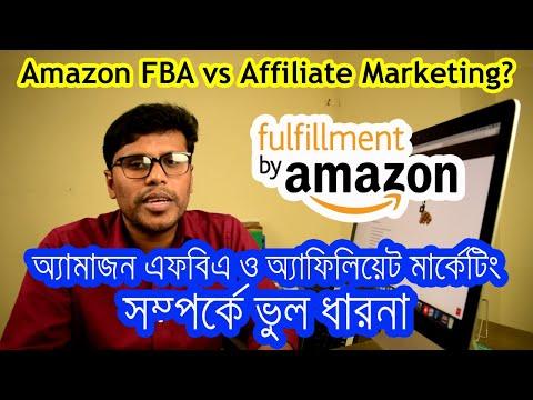 Amazon FBA vs Affiliate Marketing? Amazon FBA Business from Bangladesh | Zupeq Commerce thumbnail