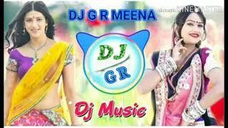 ✓Bhomiya ji Bhakti Song 🎧🎧3D Brazil DxP Bass 🔊🔊MiX {DJ G R MEENA} DJ Dilraj Copy ReMix