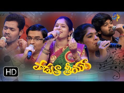 Padutha Theeyaga  | 19th November 2017 | Full Episode | ETV Telugu
