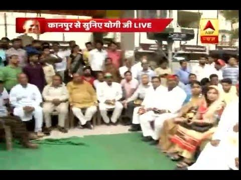 Suniye Yogi Ji: Kanpur residents unhappy with Yogi Adityanath's one year reign