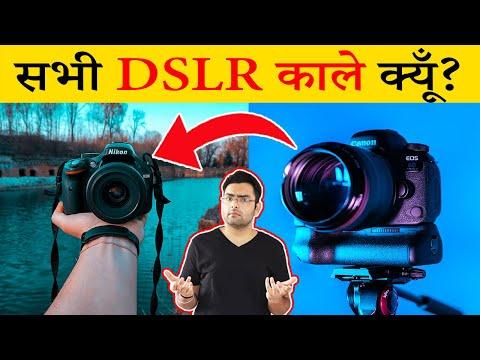 Download DSLR कैमरे काले ही क्यूँ होते हैं? 15 Most Amazing Random Facts in Hindi TFS EP 99