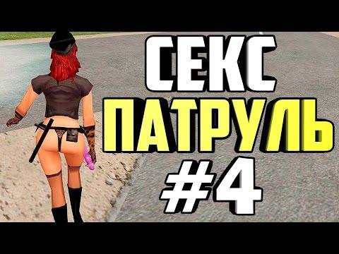 русская рулетка i секс знакомства