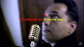 Mere Toote Huwe Dil Se karaoke