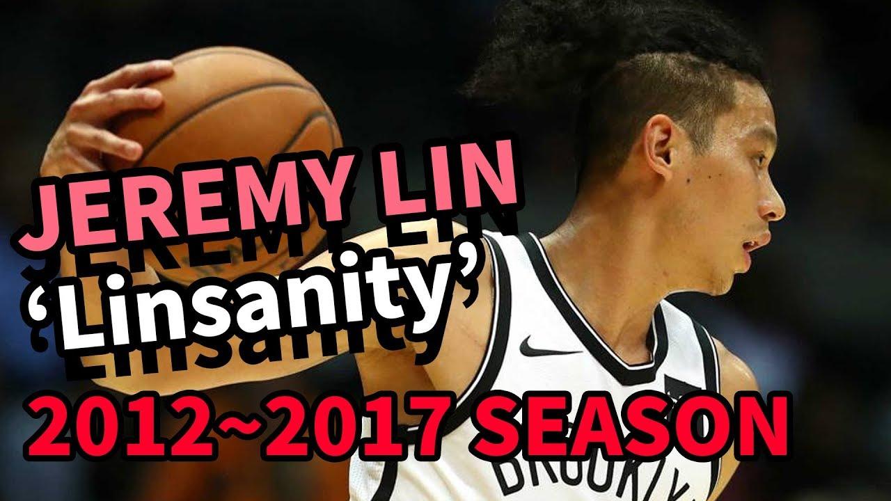 건강해서 돌아오거라 린!!   제레미 린 - Linsanity   Jeremy Lin Highlight - YouTube