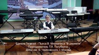 Георгий Ерихов, 7 лет, 1-й год обучения (дир.-хоровое отделение)