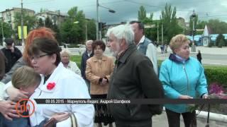 Конфликт пророссийских и проукраинских граждан на праздновании 9 мая в Мариуполе(9 мая 2015 г . Видео : Андрей Шалфеев В Мариуполе городские власти решили не проводить большие митинги 9 мая..., 2015-05-09T09:50:55.000Z)