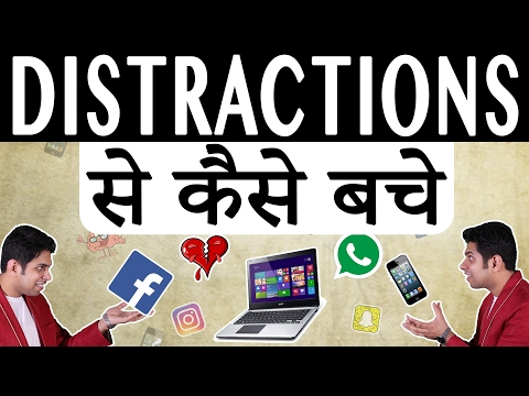 how-to-avoid-distractions?-(10-tips-in-hindi)