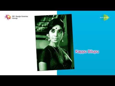 Kappu Bilupu | Amma Ninna song