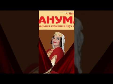 Veronika Saroyan Ереван Армения Русский драматический театр им К Станиславского