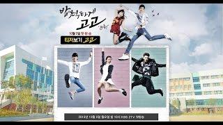 Video Jadu – Turtles Fly (Sassy Go Go OST) 자두 – 거북이 날다 (발칙하게 고고 OST Part 1)-Azerbaijan sub download MP3, 3GP, MP4, WEBM, AVI, FLV Maret 2018