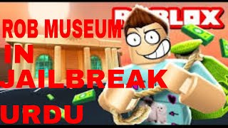 ROB MUSEUM IN JAILBREAK ROBLOX URDU/HINDI PRISONER LIFE PART 2