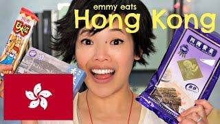 Emmy Eats Hong Kong - tasting Hong Kong treats