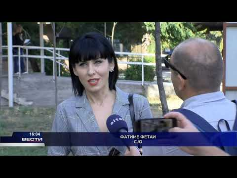 Катица Јанева не