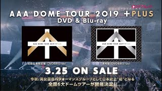 AAA / AAA DOME TOUR 2019 +PLUS